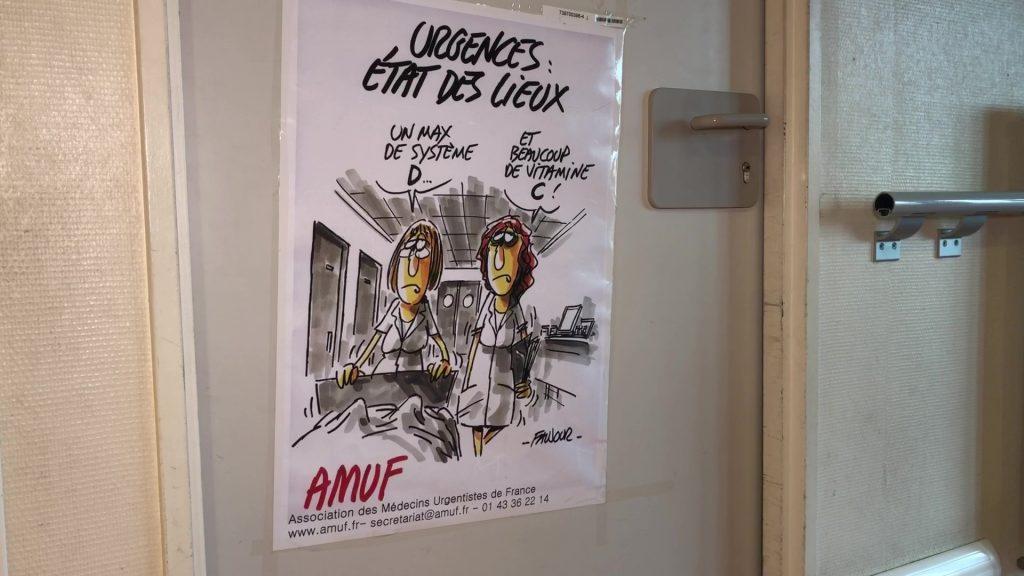 La grève aux urgences continue