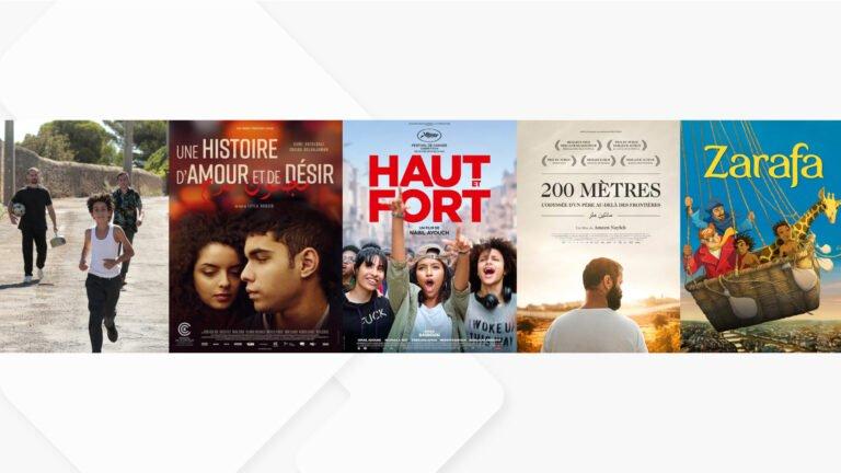 32è édition du Festival du film arabe de Fameck
